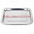 430x265x20mm Stainless Steel Rectangular