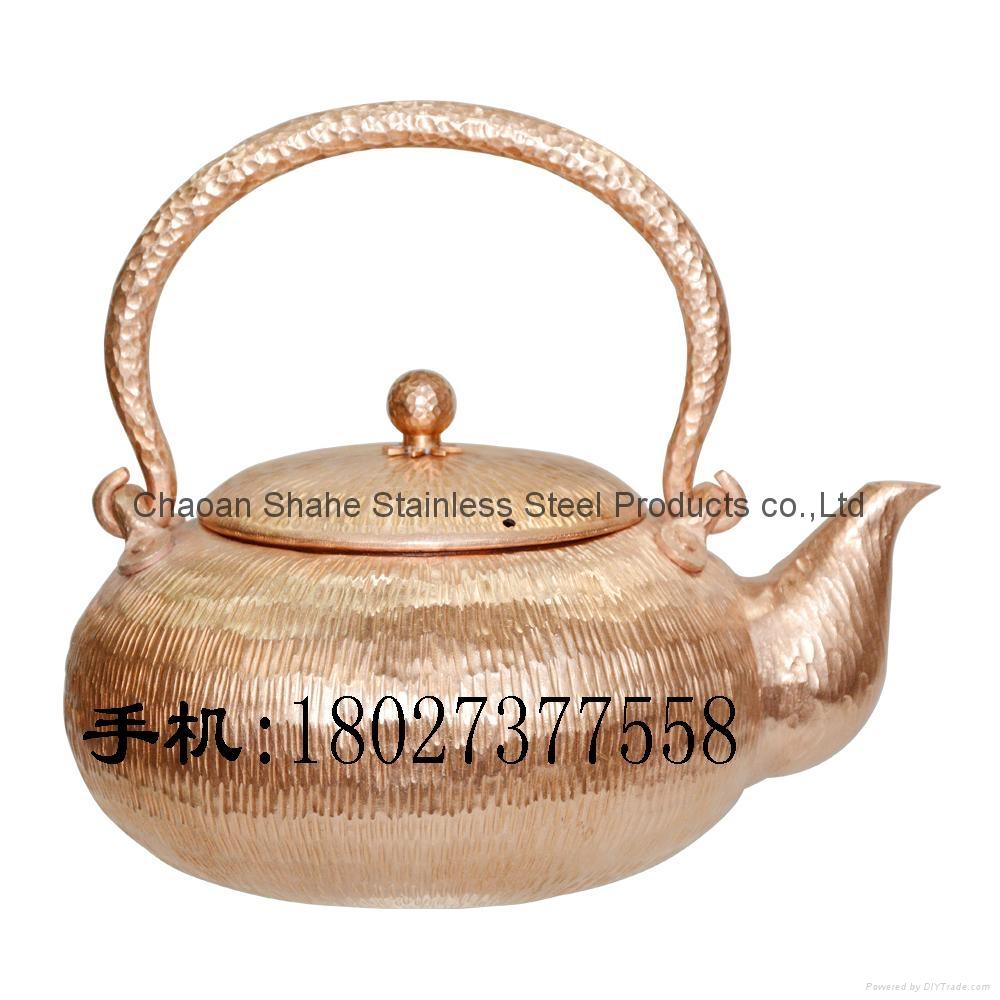 Red Copper Handmade Chaoshan Gongfu Teapot 1