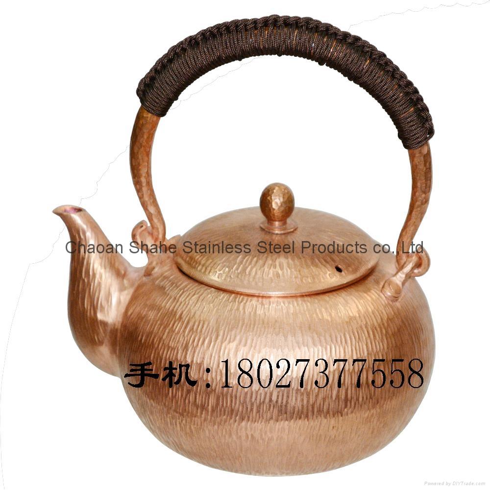 Red Copper Tea Kettle 1