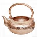 Red Copper Handmade Chaoshan Gongfu Teapot 3
