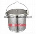 10502不鏽鋼湯籃