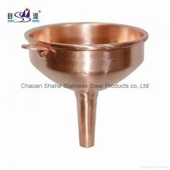 Hardware Artices Filling Funnel for Copper