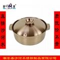 砂河不锈钢火锅大容量汤锅火锅用品炊具燃气电磁炉均可使用 2