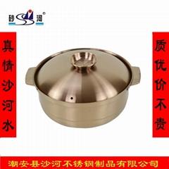 Stainless steel Goose feet hot pot