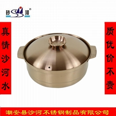 Stainless steel fish head hot pot