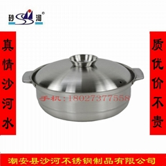 Stainless steel seafood hot pot