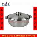 美觀耐用不鏽鋼湯鍋火鍋 2