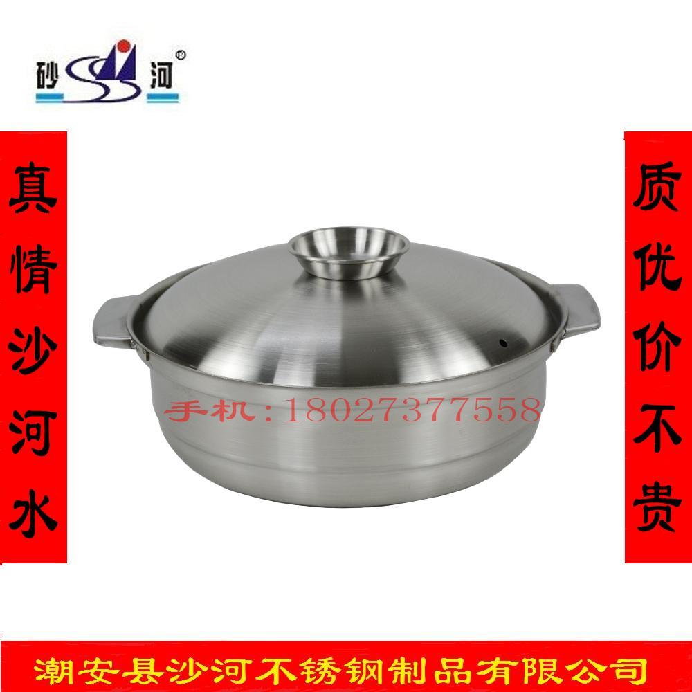 砂河不鏽鋼包底餐廳什錦暖鍋三鮮火鍋廚房大容量食品容器仿陶瓷 1