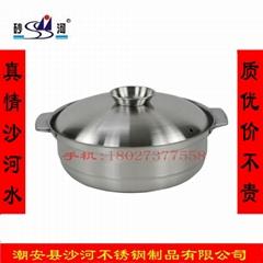 砂河不鏽鋼包底餐廳什錦暖鍋三鮮火鍋廚房大容量食品容器仿陶瓷