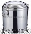 Stainless Steel milk pail,milk barrel,milk can milk keg 8
