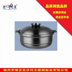砂河 番茄土豆牛肉火锅 复底汤煲不锈钢