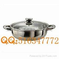 yuanyang hotpot,mongolian firepot,Lovers Hot Pot