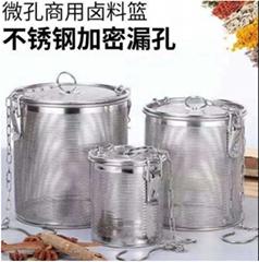 不锈钢小孔板网卤水篮