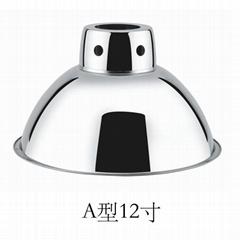 不鏽鋼燈罩 5.5吋