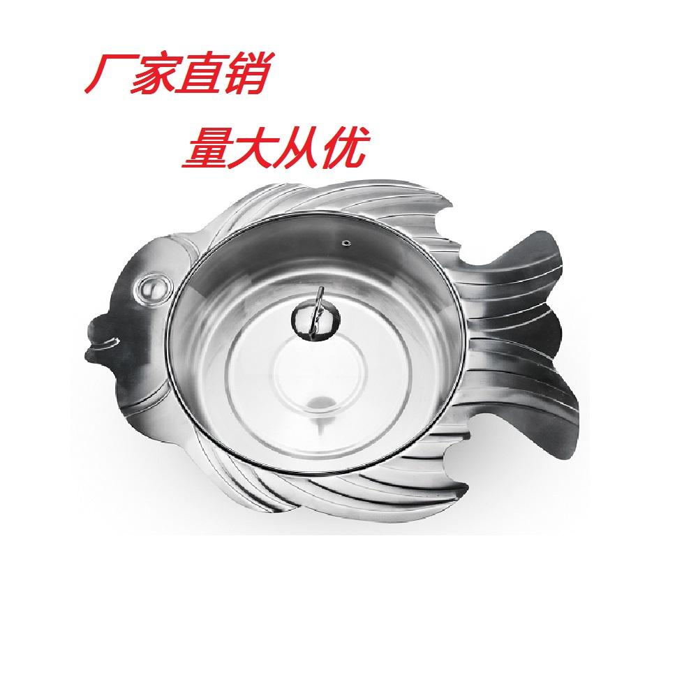 Stainless steel fish shape stock pot w/glass lid for Restaurant Hotel supplies