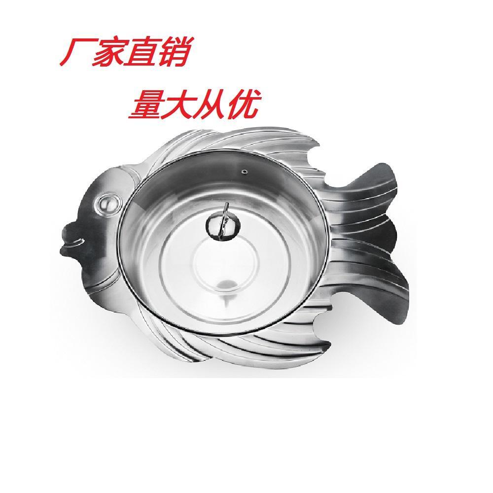 魚鍋 魚火鍋 咕嚕魚鍋 魚形火鍋炊具酒店用品