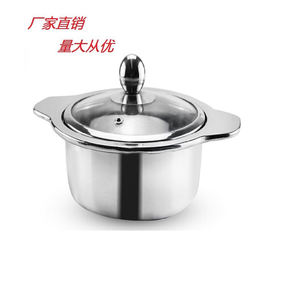 尚品锅 1