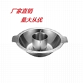 Induction cooker hot pot with Central pot & 2 partition Cooking Even Handlebar