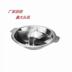 厂家促销大容量食品容器汤锅砂锅不锈钢四格火锅电磁炉燃气炉通用