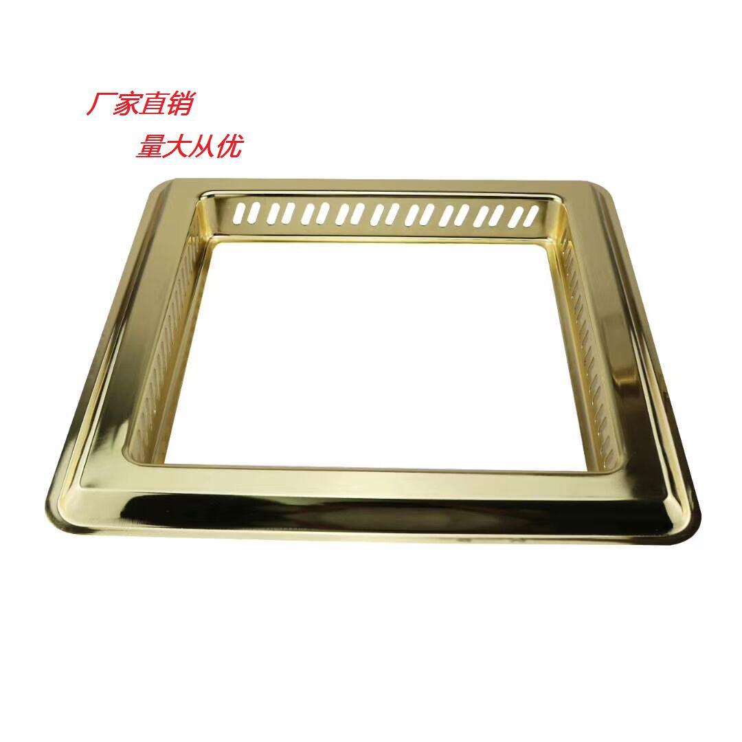 鍋圈 不鏽鋼無煙火鍋鍋圈 1