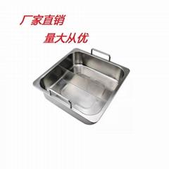 四方鸳鸯火锅 格锅不锈钢隔锅
