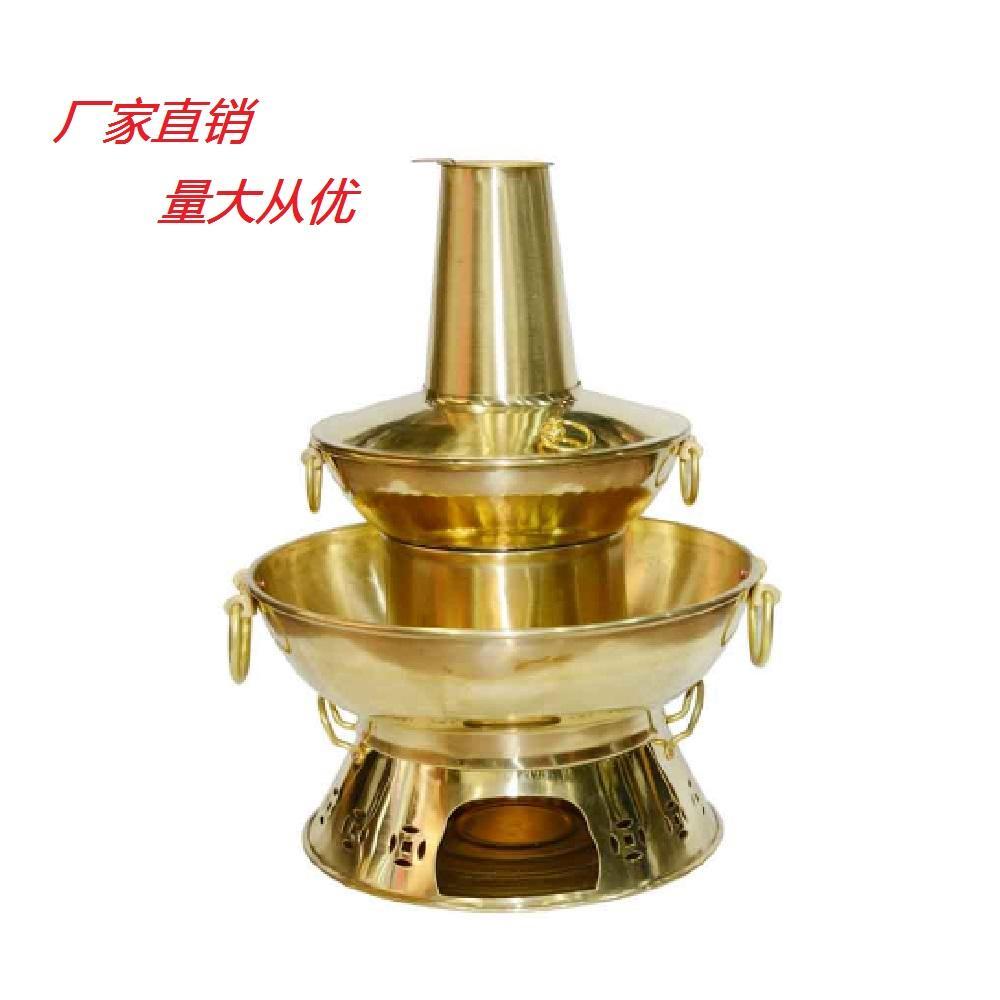 kitchenware Copper Double Layer Reunion Shabu Shabu Hot pot heavy brass 2