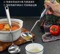 挂式隔渣勺舀湯創意曲柄不鏽鋼湯漏殼