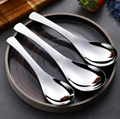 304加厚不鏽鋼勺子酒店家用特深特厚重圓底邊湯匙調羹宮廷勺餐具 5