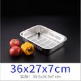 餐具不鏽鋼方盤平底瀝水托盤沖孔盤家庭酒樓食堂賓館用品 3