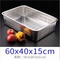 餐具不鏽鋼方盤平底瀝水托盤沖孔盤家庭酒樓食堂賓館用品 4