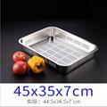 餐具不鏽鋼方盤平底瀝水托盤沖孔盤家庭酒樓食堂賓館用品 5