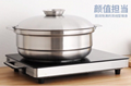 Catering articles Stainless steel 5.9 Quart stock pot w/Lid hot pot 8
