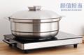 Stainless steel plain broth fire pot(fondue) 9