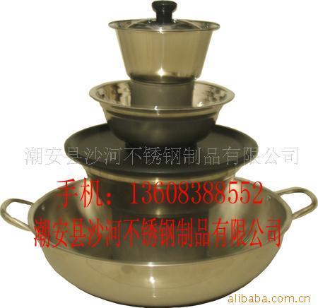4層寶塔火鍋 1