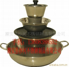 Stainless Steel Chafing Shabu Shabu Hot Oot And BBQ Grill W/Steamer For Serving