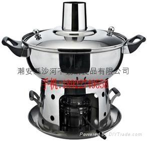 鴛鴦鍋中鍋 4