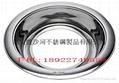 保护火锅桌装饰锅圈