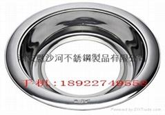 Stainless Steel Sunken Style Hot Pot Ring