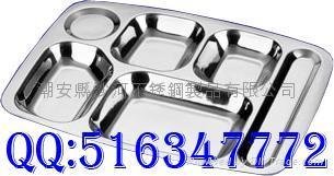304不锈钢快餐盘 1