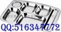 304不鏽鋼快餐盤