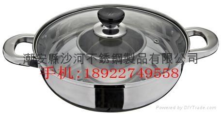 電磁爐子母火鍋 1