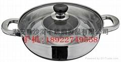 Central 0 Hot pot,Mongolian Hot pot,Shabu shabu Fire pot