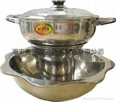 Shabu Shabu hot pot