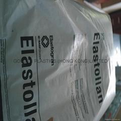 透明,聚氨酯,紫外線穩定,阻燃,耐水ELASTOLLAN