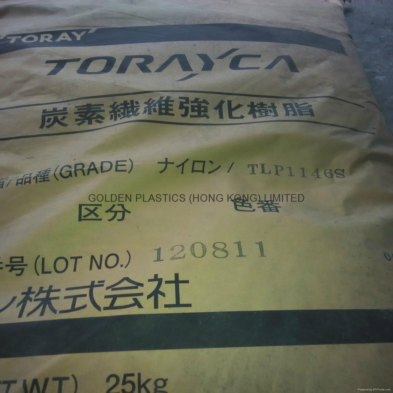 TORAYCA TLP1146S