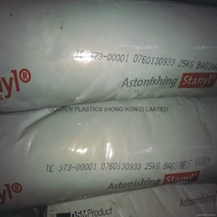 PA46+PTFE STANYL HGR2 (Hot Product - 1*)