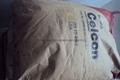 CELCON M25, low friction+POM,slicone+POM