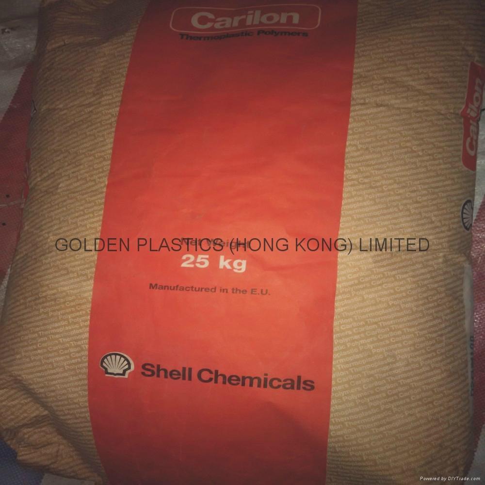 Shell Carilon Polyketons(PK)