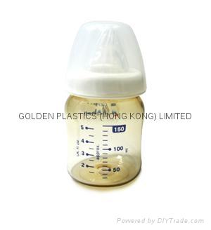 baby bottle PPSU