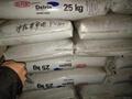 ACETAL+PTFE fibers Micropowder Delrin